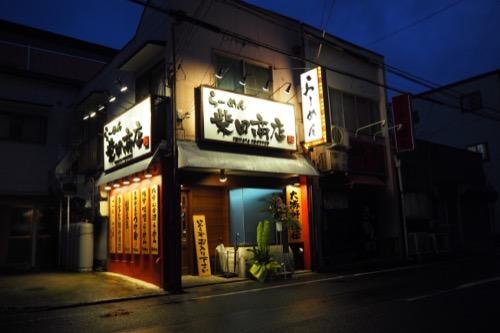 http://okayamagourmet.com/wp-content/uploads/2015/07/P7090135.jpg